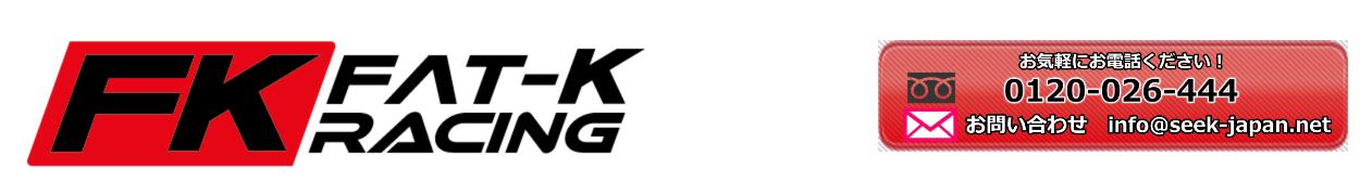 FAT-K-RACING